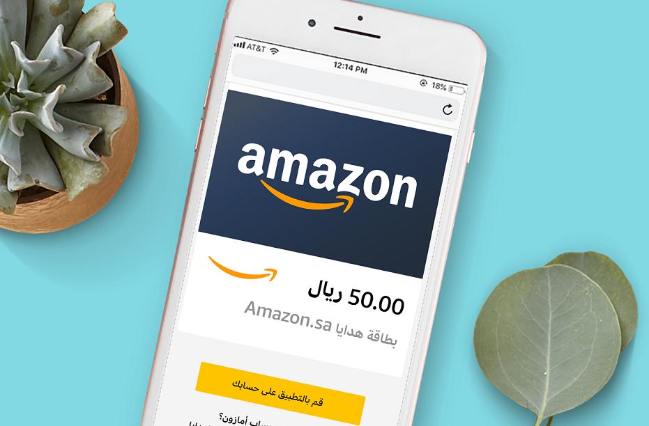 أمازون السعودية يطلق بطاقات الهدايا بالتزامن مع عروض الجمعة البيضاء - Amazon.sa