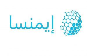 شركة إيمنسا للتكنولوجيا تضخ أكبر استثمار في طباعة ثلاثية الأبعاد في المملكة العربية السعودية