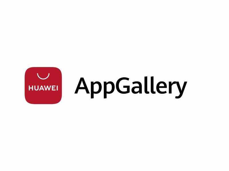 AppGallery - هواوي