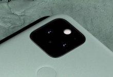 يمكن الآن تعطيل ميزة Night Sight دائمًا على هاتفي بكسل 5 و 4a الجيل الخامس