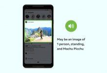 نظام التعرف على محتوى الصور في فيس بوك أصبح أفضل 10 مرات أكثر من السابق