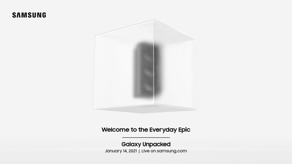سامسونج تؤكد موعد الكشف عن سلسلة S21 في 14 يناير - Samsung Unpacked 2021