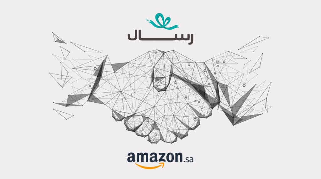 رسال تتيح للشركات شراء بطاقات هدايا أمازون والتسوق عبر متجر Amazon.sa