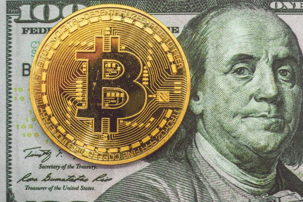 عملة بتكوين: كيف بدأت القصة؟ - Bitcoin