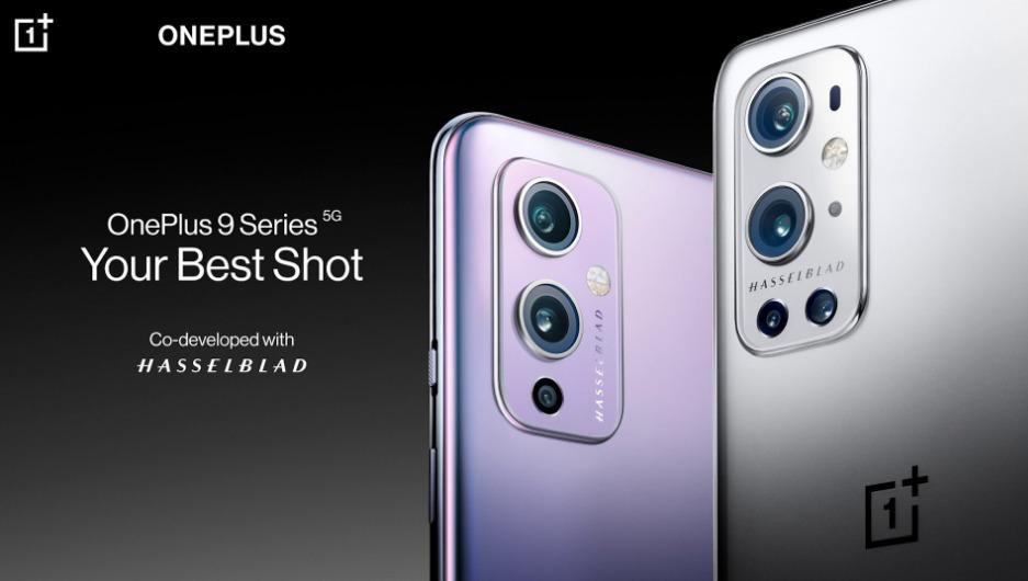 ون بلس تكشف رسميًا عن سلسلة OnePlus 9 Pro مع كاميرات بالتعاون مع Hasselblad