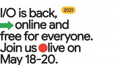 مؤتمر جوجل I/O يعود هذا العام عبر الإنترنت في 18 مايو