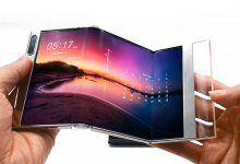 شاشة S-Foldable OLED