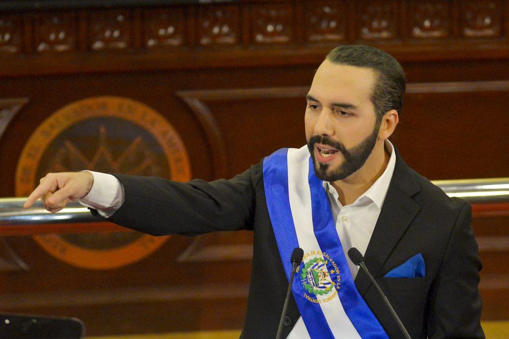 السلفادور تهدف لتكون أول دولة تُقر عملة البتكوين رسميًا