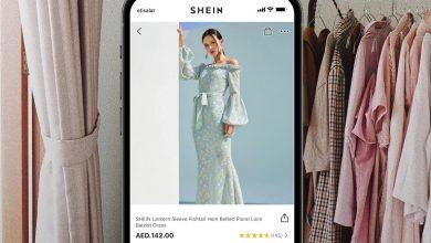 """خدمة اشتر الآن وادفع لاحقًا """"تابي"""" توقع شراكة مع SHEIN في السعودية والإمارات"""