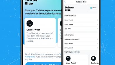 """خدمة تويتر المدفوعة """"Twitter Blue"""" تنطلق رسميًا والبداية من كندا وأستراليا"""