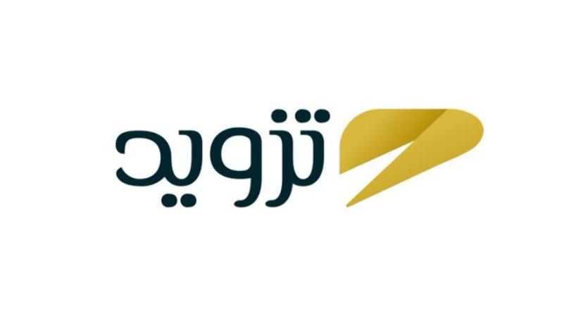 """""""تزويد"""" منصة عربية متخصصة في حلول كتابة المحتوى"""