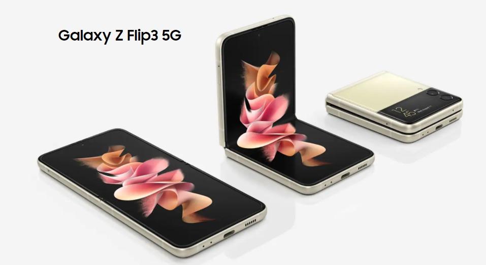 هاتف جالكسي فليب 3 – Galaxy Flip 3