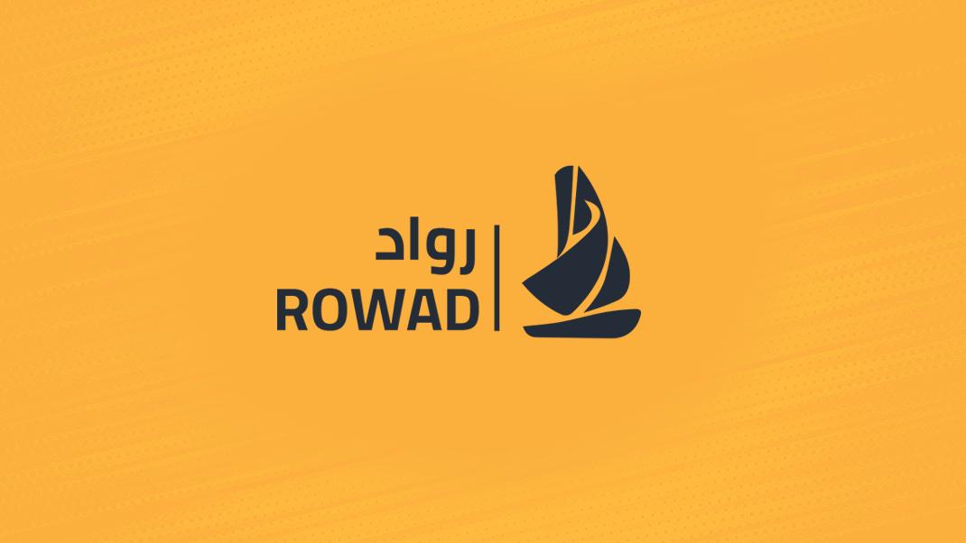 """صورة إطلاق """"رواد"""" أول منصة عربية لتصميم الجرافيك لخدمة الشركات ورواد الأعمال"""