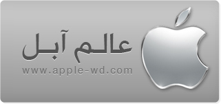 apple-wd-logo