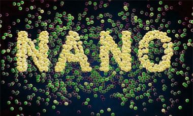 nano2 تقنية النانو.. المفهوم والطريقة