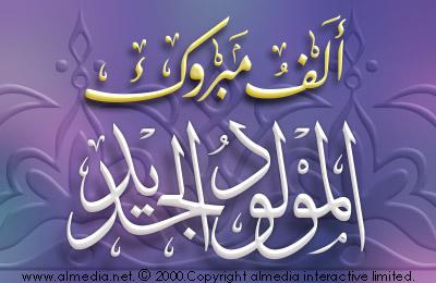 لنبارك للاخ العزيز حسن احمد قاسم الحليو قدوم المولود.. الف